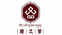 西藏VI设计