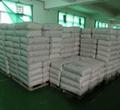 速冻米面制品专用中泰变性淀粉Y