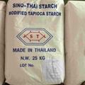 速冻米面制品专用中泰变性淀粉YS-8 2