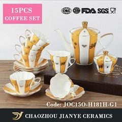 15PCS ceramic wholesale fine bone china yellow coffee set with gold rim