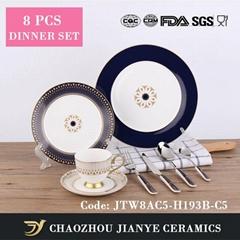 Luxury blue Fine Bone China Dinnerware Sets Dinner Set