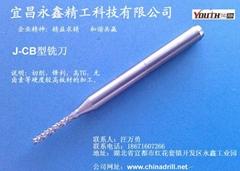 J-CB銑刀
