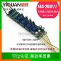 150W-200W LED一拖
