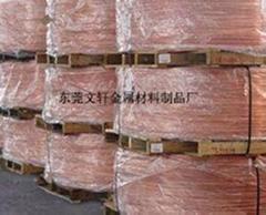 供應0.2-15.8紅銅線東莞紅銅線