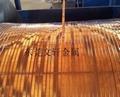 供应铜扁线黄铜拉链专用铜扁线 4