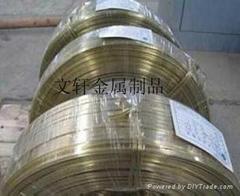 供應拉鍊專用0.95*3.7mm黃銅扁線