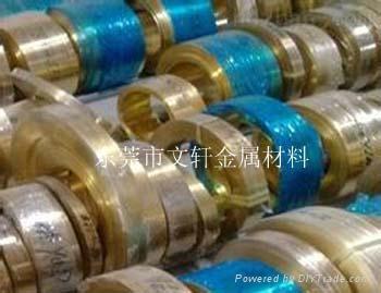 供应拉链专用0.95*3.7mm黄铜扁线 5