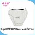 2016 Hot selling men underwear wholesale