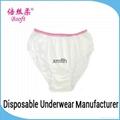 Free panties samples 100 cotton