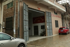 Yiwang Hardware products factory