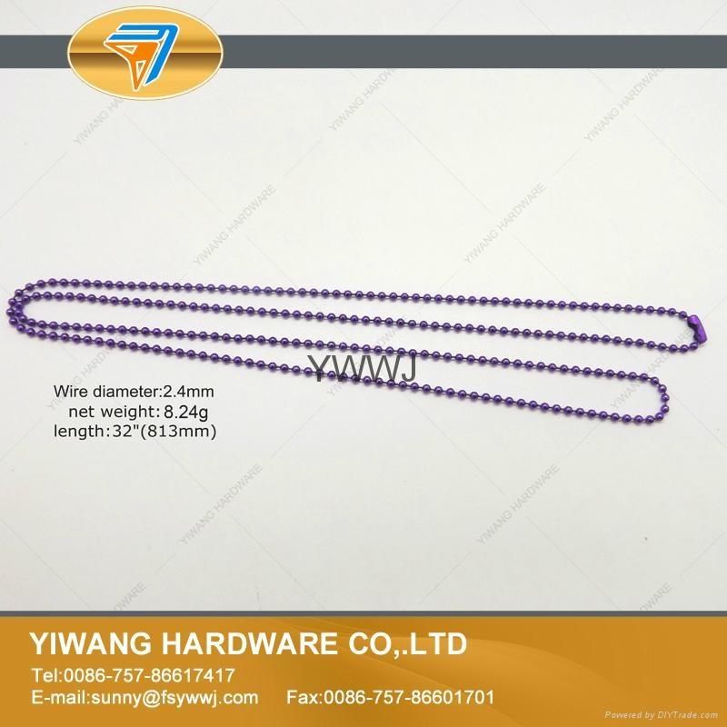 厂家直销批发高品质 金属珠链吊牌绳 镀镍不褪色 金属饰品链 4