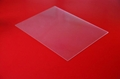 plastic building material for roofing Bayer material 4