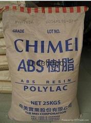 供应塑胶原料ABS 765A正品ABS 765A台湾奇美