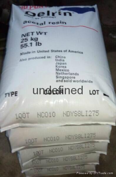 塑胶原料POM  100T美国杜邦 2