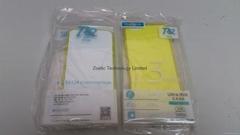 Roar 0.3mm Ultra thin PVC soft Cover