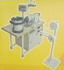 Lingerie hook & eye tape sewing machine