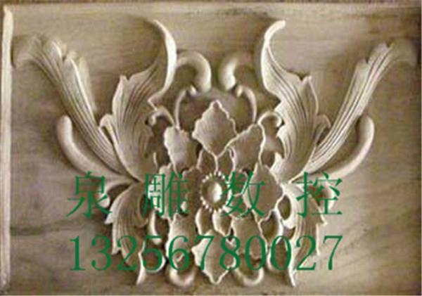 木工雕刻機 1