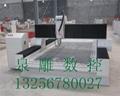 供應石材石碑雕刻機 2