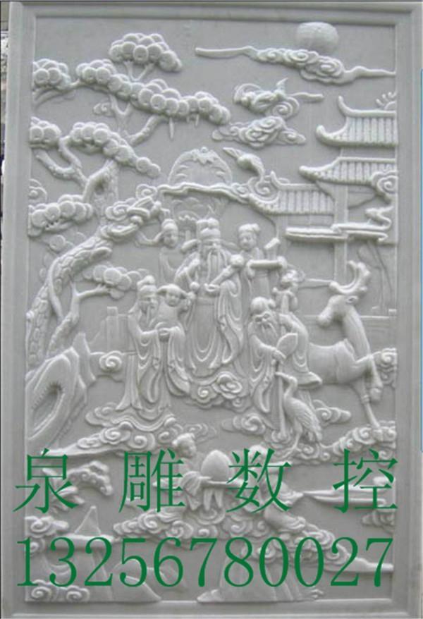 多功能石材雕刻機 4
