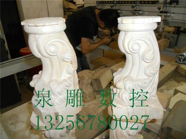 四軸佛像雕刻機 4