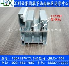 100118重型倍速链铝型材