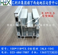 100118重型倍速鏈鋁型材 2