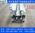 100118重型倍速鏈鋁型材 4