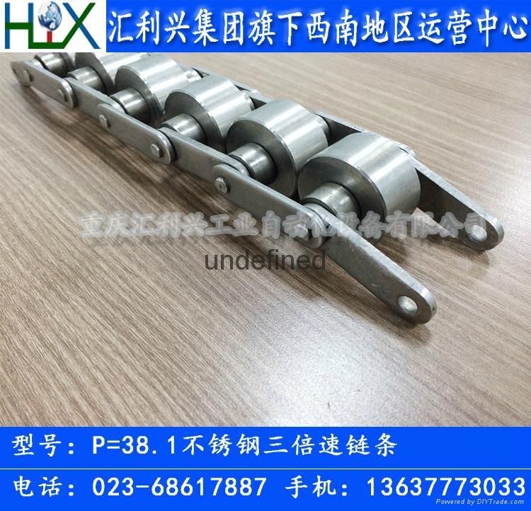 100118重型倍速鏈鋁型材 5