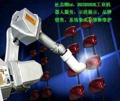自動噴塗機器人