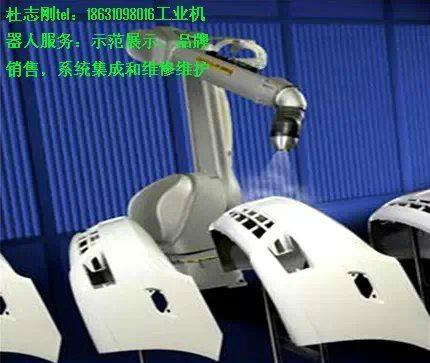 自動噴塗機器人 2