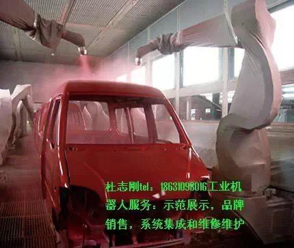 自動噴塗機器人 3