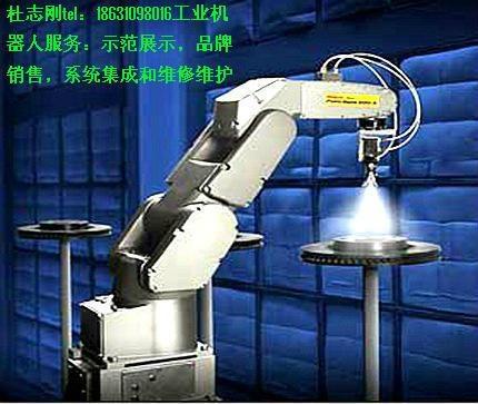 自動噴塗機器人 4