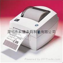打印机 2