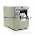 105SL打印機 1