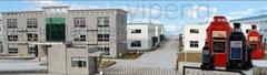 Zhejiang Yipeng Machinery Co.,Ltd