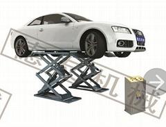 ultra-thin car lift