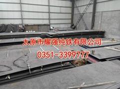 DT4電工純鐵中板DT4A電磁純鐵板材DT4C純鐵板坯