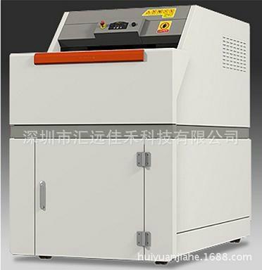 汇远HY-11550大型碎纸机 1