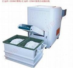 汇远HY-12550CC大型碎纸机