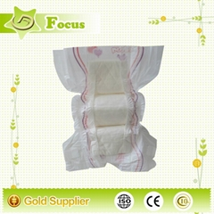 High absorption breathable PE film disposable sleepy baby diaper