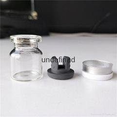 4毫升ml管制注射用透明西林瓶小劑量
