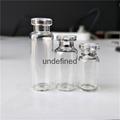 4毫升ml管制注射用透明西林瓶小劑量 3