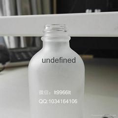 120ml60ml30ml frosted white round boston glass bottle