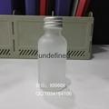 120毫升60毫升30毫升蒙砂白玻璃瓶波斯顿玻璃瓶系列 4