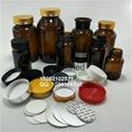 棕色广口胶囊瓶配各式盖子压敏垫