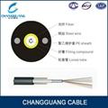 GYXY unitube Non-armored optic cable