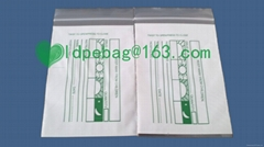 ISO9001 Factory Disposable medical surgical zipper plastic envelope for wholesal
