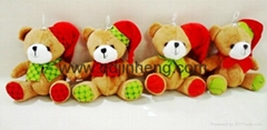11.5cm sitting brown bear stuffed