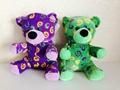 20CM紫色和绿色填充熊