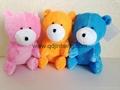 15CM可愛三色熊
